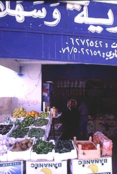 Chiles and produce in the market, Amman